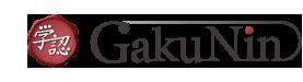 学術認証(GakuNin)とOneLogin