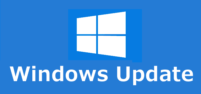 Windows as a Serviceという考え方